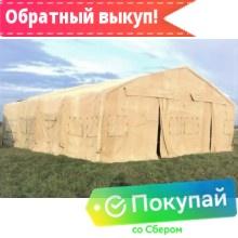 Палатка армейская П-38 (ангар, 5 ферм) с дополнительным полным комплектом намёта