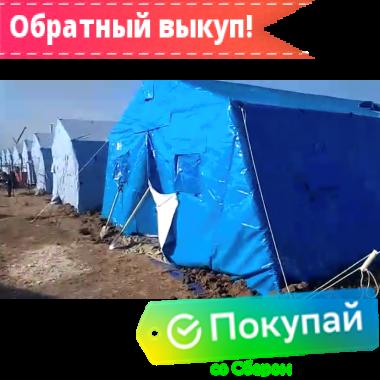 Модульная каркасная палатка «Арсенал-30»