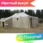 Палатка брезентовая ПМХ (вместимость-120 чел) (со следами хранения)