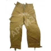 Костюм зимний Мабута (куртка+брюки)